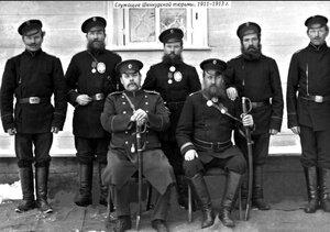 Служащие Шенкурской тюрьмы