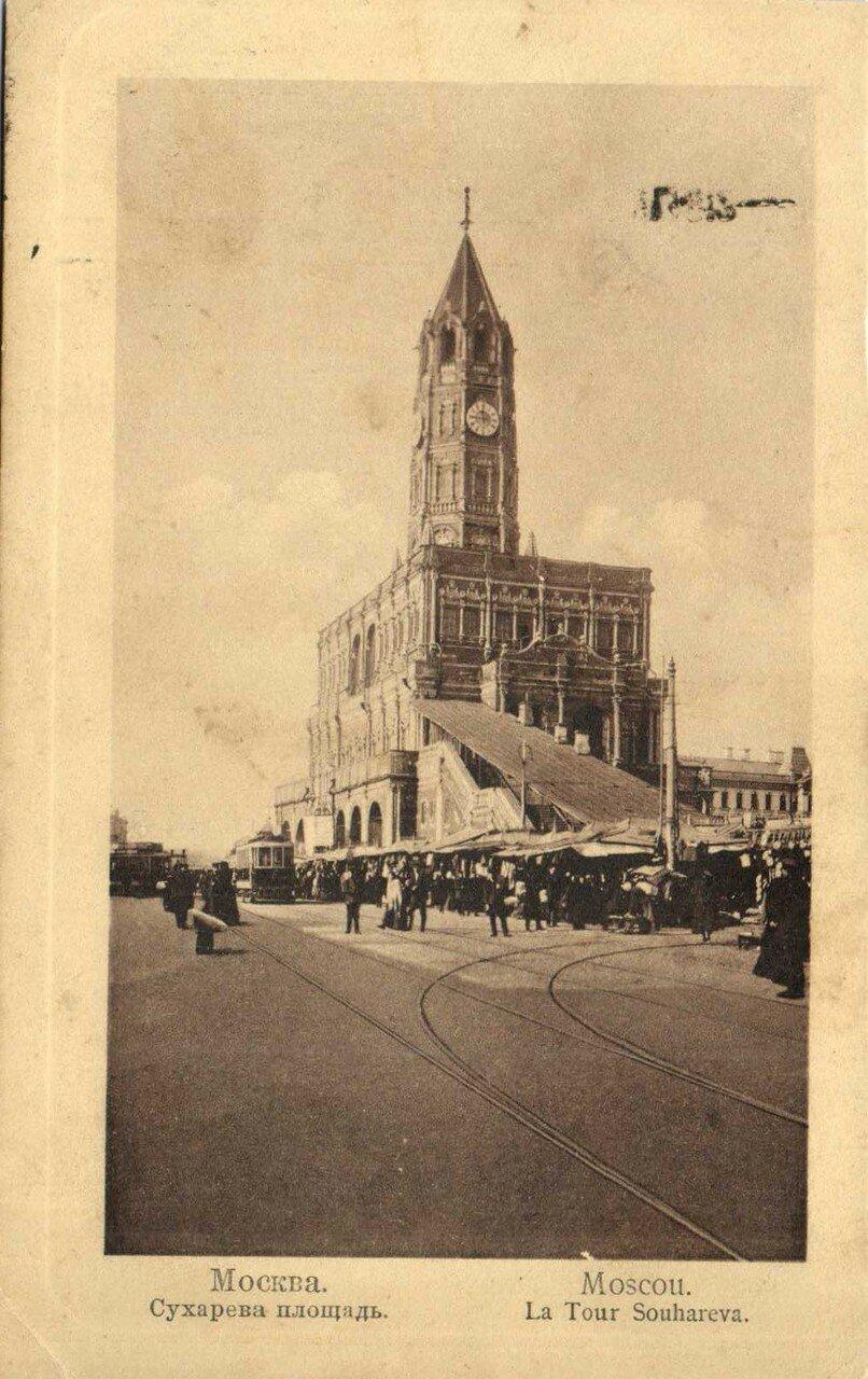 Сухарева площадь