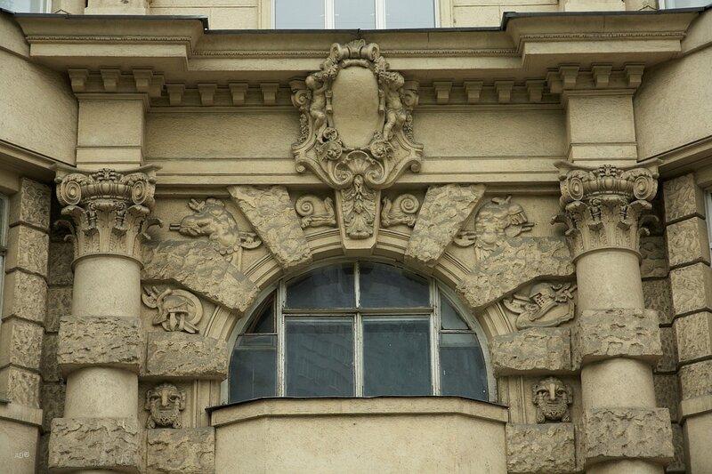 Москва - Поварская