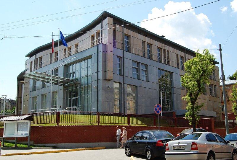 Генеральное консульство республики Польша во Львове