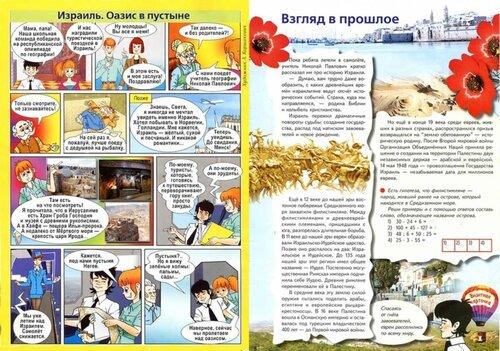 отдых в Крыму 2017 : пансионаты санатории отели Крыма ...