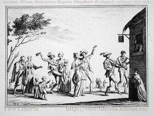 scène de fête de village - сельский праздник