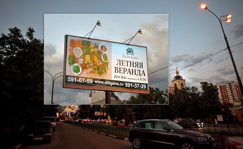 Летняя веранда культового для Одинцово развлекательного комплекса «ДИЛИЖАНС» открылась вечером в пятницу 3 июня 2011 концертом Владимира КУЗЬМИНА и рок-группы «Динамик».