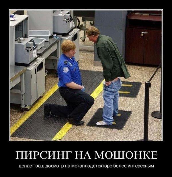 http://img-fotki.yandex.ru/get/5906/ibigdan.25/0_6367e_120e7b67_orig.jpg
