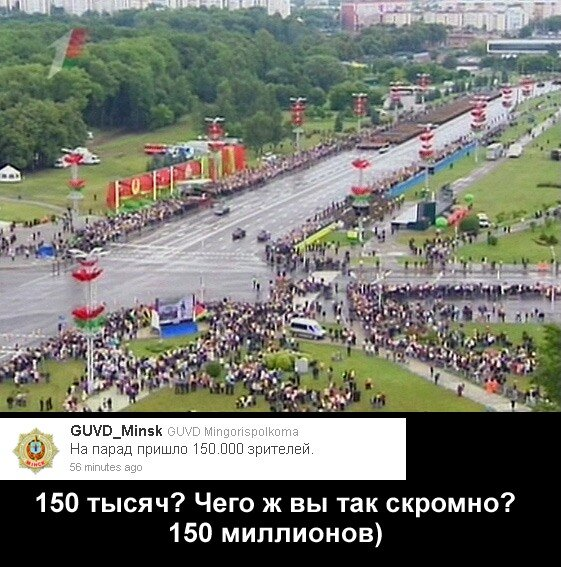 150 тысяч ришло на парад