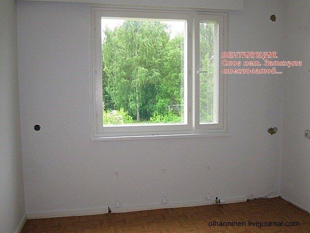 Вентиляционные дыры в стене заткнули стекловатой