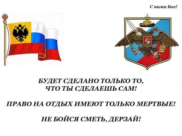 Плакат РИС-О