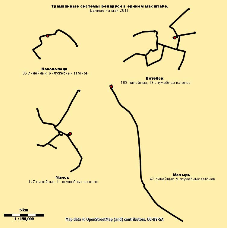 Минск - Схемы; Витебск - Схемы; Мозырь - Схемы; Новополоцк - Схемы; Карты, созданные с использованием OpenStreetMap...