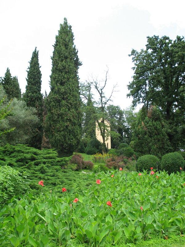 В парке Сигурта.