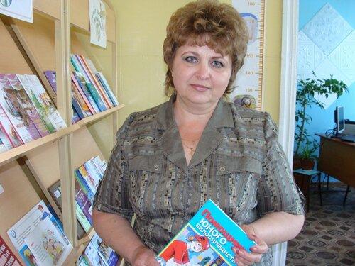 Ирина Владимировна Кудряшова