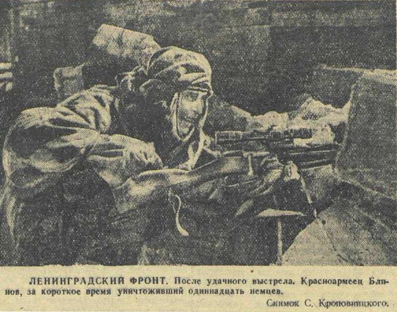 «Красная звезда», 11 августа 1942 года, из дневников гитлеровских солдат, дневники немецких солдат