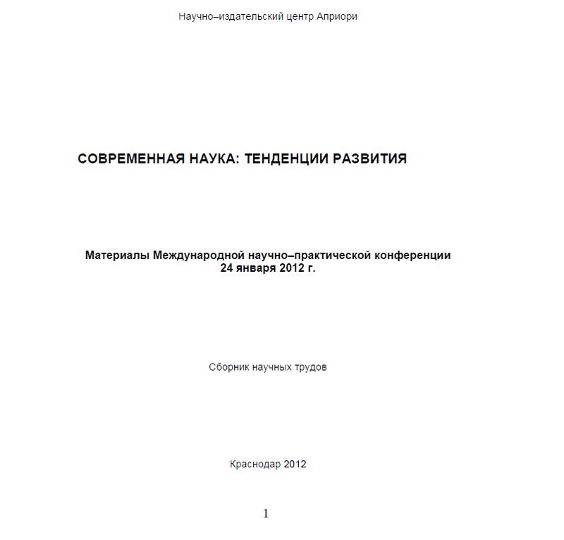 http://img-fotki.yandex.ru/get/5907/126580004.4b/0_b8b0c_509e4c2_XL.png