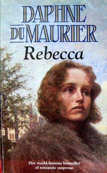 Книга Дафна дю Морье Ребекка