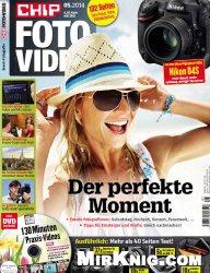 Журнал CHIP Foto Video Mai 2014 (German)