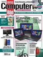 Computer Bild №21 (октябрь), 2014