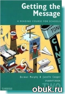 Книга Getting the Message 2