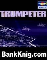 Книга модельный каталог Trumpeter 2006-2007 djvu 2,28Мб
