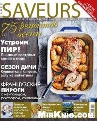Saveurs №5 2013 Россия