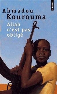 Книга Аллах не обязан