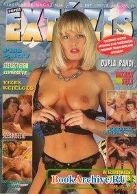 Книга SUPER EXTAZIS 08-1997.