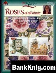 Книга Roses of all kinds
