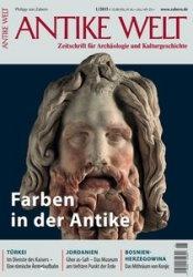 Журнал Antike Welt №1 2015
