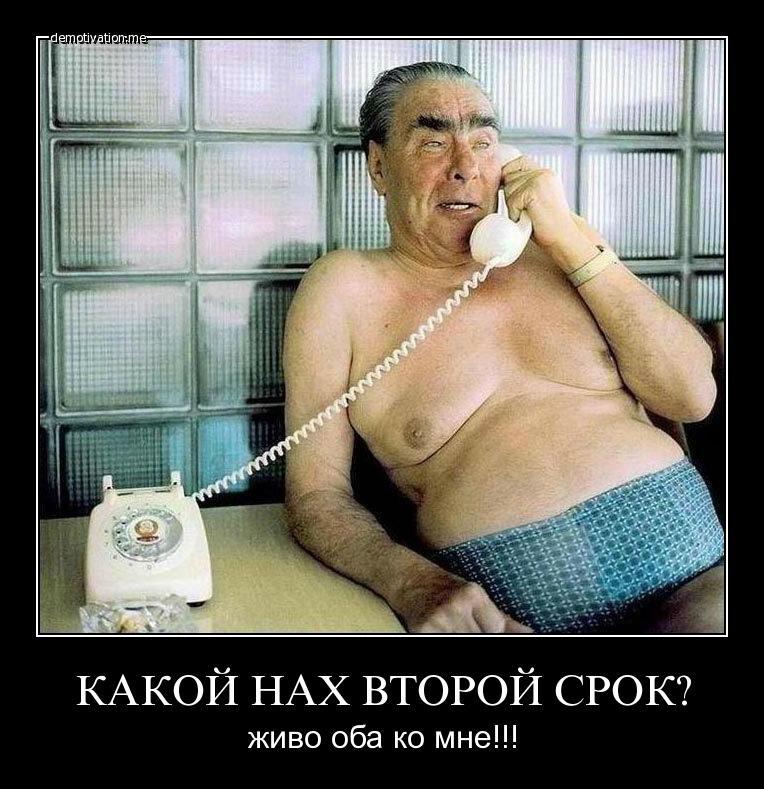 http://img-fotki.yandex.ru/get/5907/37290399.47/0_72464_2b2975d2_XL.jpg