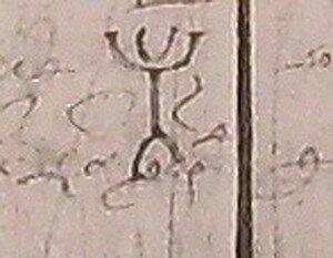 """знак """"медведь"""" в рукописи писцовой книги"""