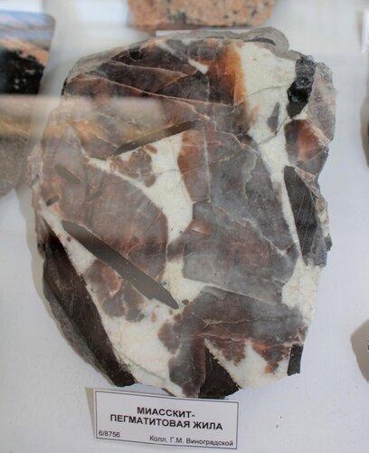 Миасскит-пегматитовая жила