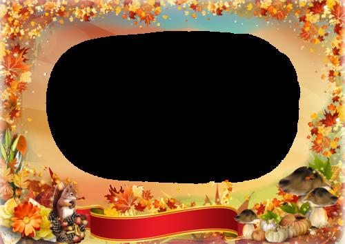 Осенняя рамка для группового фото