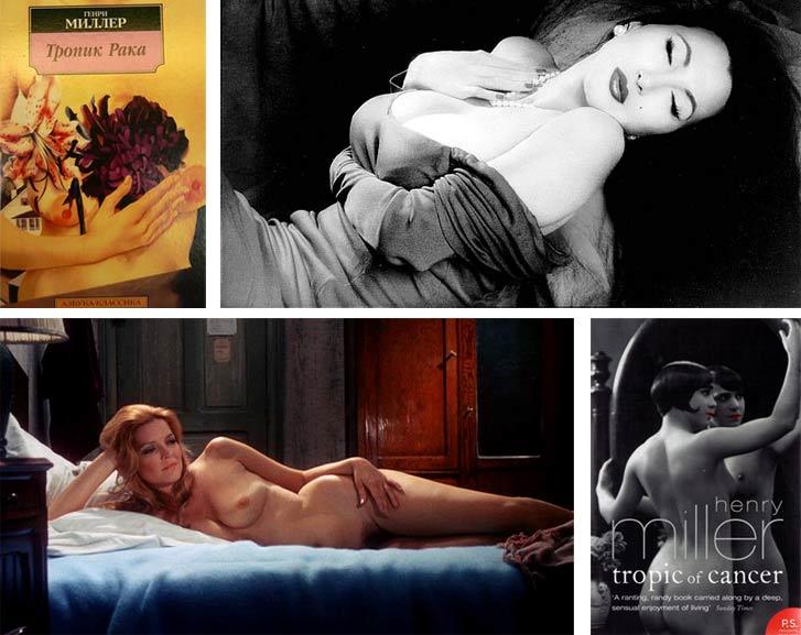 самые эротичные книги всех времен - Тропик рака