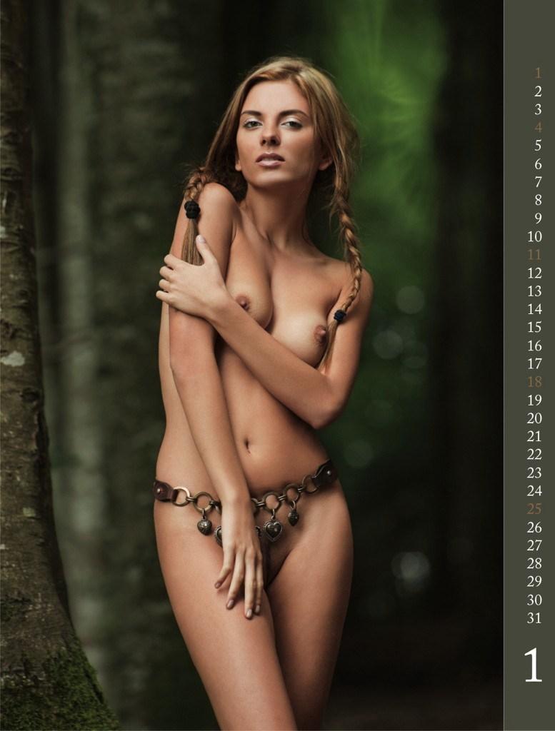 ������ ����� - ����������� ��������� - Wald Lust 2015 by Stefan Soell