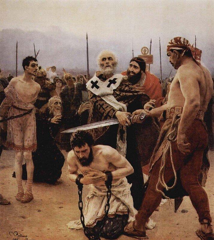 Репин - Николай Мирликийский избавляет от казни трёх невинно осужденных