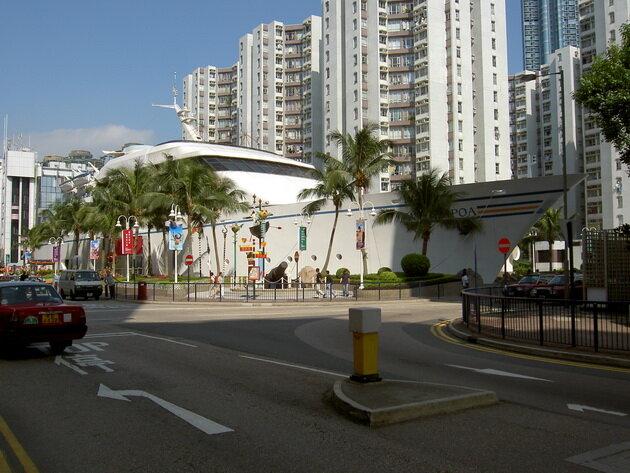 Торговый центр Whampoa в Гонконге