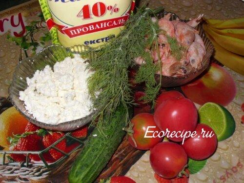"""Ингредиенты для салата """"Тюльпаны"""""""