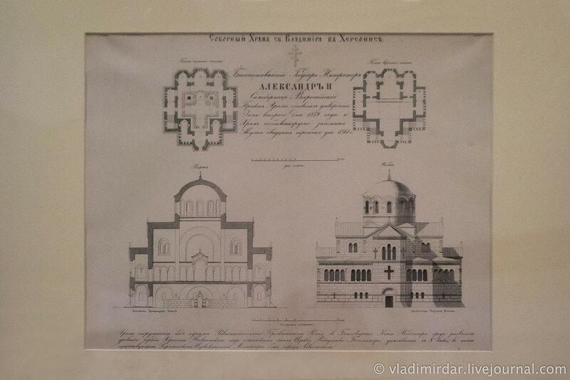 Соборный храм Святого Владимира в Херсонесе