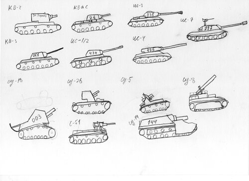 иконки танков: