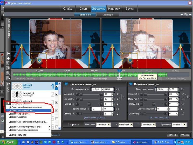 http://img-fotki.yandex.ru/get/5907/cari-es.0/0_5ef5a_2ceec9ef_XL.jpg