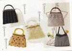Silk2.  Хобби и рукоделие.  Вязаные сумочки.