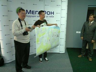 Карта чемпиону e-поиска