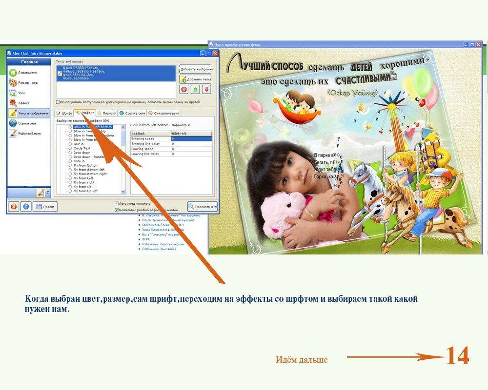 Создание флеш сайтов программы постановление о создании сайта для тсж
