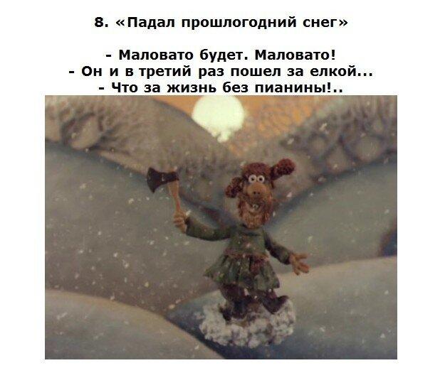 цитаты падал прошлогодний снег