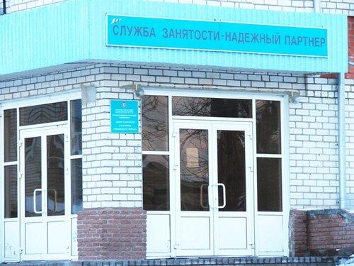 биржа труда городец вакансии магазинов Москве: Выхино