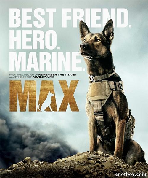 Макс / Max (2015/WEBRip)