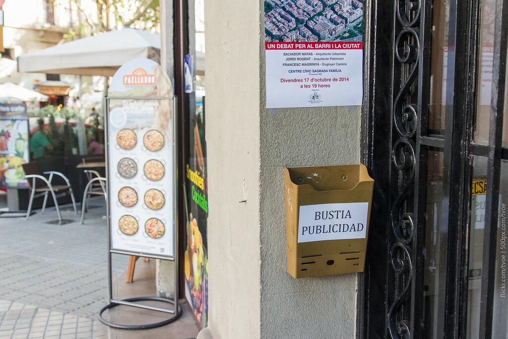 Объявление и ящик для рекламы в Барселоне