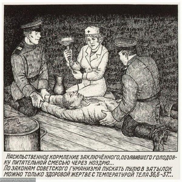 Gulag risbe - ilustrirana revija-6178