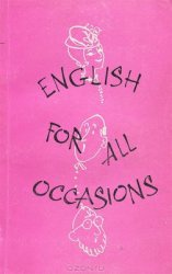 Книга English for all occasions