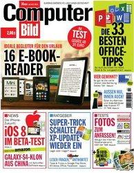 Журнал Computer Bild №14 2014 (Germany)