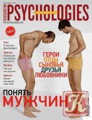 Журнал Книга Psychologies №88 август 2013