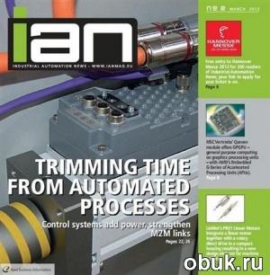 Журнал IAN, №02, 2012